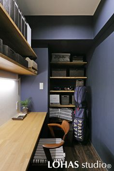 No.0560 オートクチュール・リノベーション -現代の茶の間空間-(マンション) | リフォーム・マンションリフォームならLOHAS studio(ロハススタジオ) presented by OKUTA(オクタ) Study Room Design, Home Room Design, Home Office Design, House Design, Shed Interior, Small Apartment Interior, Room Interior, Small Home Offices, Small Apartments