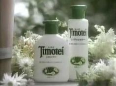 This was always my shampoo.  I used to stock up on it every time I went back to Canada.