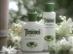 Timotei, le shampoing à la camomille des années 70/80!