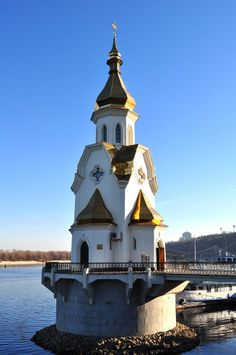 Dnipro River.... Kyiv .....UKRAINE