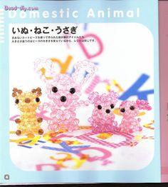 Miniture Animal - Mary. 1 - Álbumes web de Picasa