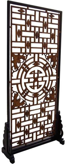 CHINESE WOOD CARVED SCREEN SHOWING THE ' INFINITY 'KNOT AT ITS CENTER   A1S140701.jpg 351×800 pixels