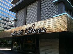 Hotel Okura Tokyo - San Francisco Bay Area Modern Furniture ...