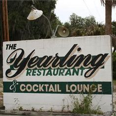 Visit The Yearling for some authentic Florida 'Cracker' cuisine -- good food and ambience in historic Cross Creek (not far from Gainesville)
