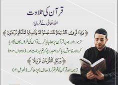 Quran Pak, Islam Quran, Islamic Messages, Islamic Quotes, Quran Verses, Hadith, Poetry, Knowledge, English