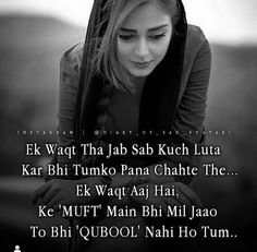 Ab na tere aane ki khush na tere Jane ka GAM gujr gya wo jamana jb tere diwane the hm Shyari Quotes, Cute Love Quotes, Girly Quotes, Crush Quotes, Words Quotes, Hindi Quotes, Broken Words, Heart Broken, Study Motivation Quotes