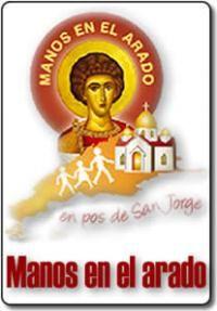 Ortodoxia | Iglesia Ortodoxa de Antioquía - Arquidiócesis de Buenos Aires y toda la Argentina