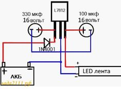 Стабилизатор напряжения 12 вольт (регулятор) своими руками