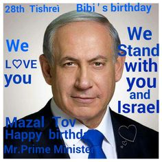 Image result for we love BiBi