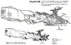Space Pirate Captain Harlock - Mugen kido SSX (Arcadia)