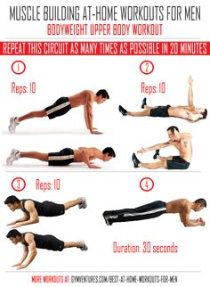 At-Home-Workouts-for-Men---Bodyweight-Upper-Body-Workout #Upperbody