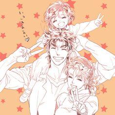 Joseph Joestar family