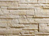http://www.e-budujemy.pl/?p=40350=rimini_stegu_kamien_dekoracyjny_rimini_i_-_sandKamień dekoracyjny RIMINI imituje drobno cięty piaskowiec, świetnie sprawdzając się jako element wystroju każdego wnętrza nadając mu prawdziwie tajemniczy charakter. RIMINI przywodzi na myśl ciepło apenińskiego słońca i łagodny powiew bryzy śródziemnomorskiej.