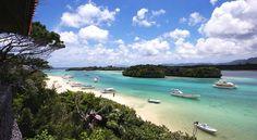 Okinawa Travel Guide: Yaeyama Islands