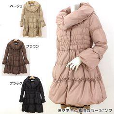 ギャラリービスコンティ/ソフトタフタギャザー使いのダウンコート 【GALLERY VISCONTI】《送料無料》☆2014 Winter Collection☆ダウンコートなのに、すっきりシルエット  袖口と裾にボリューム感があり ギャザー使いでスッキリシルエットにみせてくれるダウンコートです。 袖口にはフリル使いとリボンモチーフがデザインされ、 裾のギャザー部分にはフリルデザインのさりげない甘さのある品の良いお品です