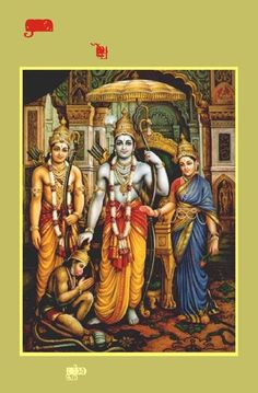 Sri Rama Navami; the festival of the birthday of Lord Rama