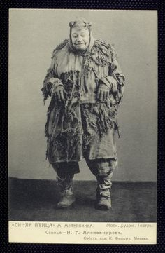 aleksandrov as pig in The Blue Bird (Maurice Maeterlinck)  Moscow Art Theatre 1908