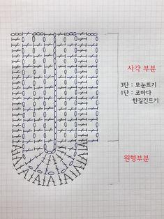 Crochet bag for children Crochet Clutch, Crochet Shoes, Crochet Handbags, Crochet Purses, Granny Square Crochet Pattern, Crochet Chart, Crochet Stitches, Knit Crochet, Crochet Patterns