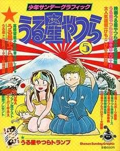 http://www.suruga-ya.jp/database/pics/game/185000471.jpg