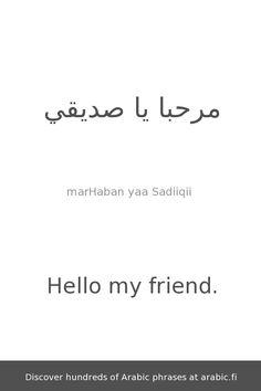 Arabic Sentences, Arabic Phrases, Urdu Words, Language Study, English Language Learning, Arabic Language, Spoken Arabic, Learn Arabic Online, Learn Arabic Alphabet