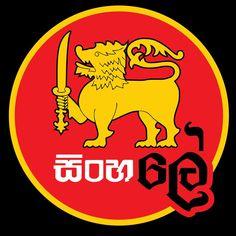 Sinhale New Facebook Trend