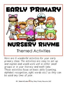FREE: Six activities for your early primary (late pre-school, all year kinder, beginning of year 1st) class.