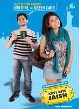 Kevi Rite Jaish 2012 Full Gujarati Movie | Full Online Films
