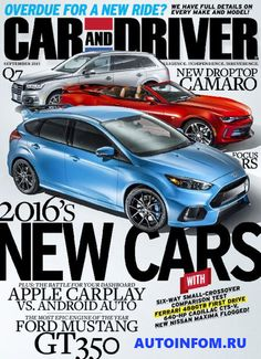 Car and Driver №9 2015 - Европейский журнал «Car and Driver» - это обзоры автомобильных новинок, пресс-релиз автомобильных новостей, тест драйв новинок и помощь в покупке автомобиля . Автомобильные обзоры предназначены, чтобы помочь вам сделать умный выбор. http://autoinfom.ru/car-and-driver-9-2015/