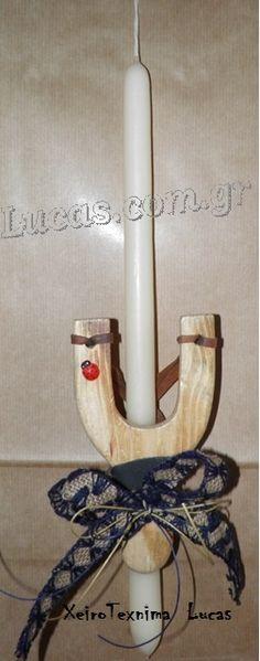 Λαμπάδες με ξύλινες σφεντόνες http://lucas.com.gr/el/our-shop/candles/decorative-candles.html