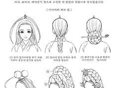 illustrationImage Korean Traditional, Korean Language, Korean Outfits, Geisha, Folk, Place Card Holders, Culture, Costumes, Comics
