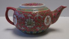 Dark Pink Chinese Porcelian Tea Pot with  Lid and Varied Green