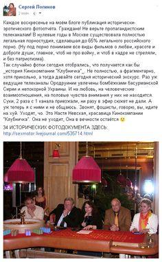 http://sexmotor.livejournal.com/535714.html