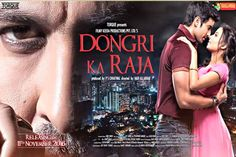 Today Dongri Ka Raja motion poster is released and you can check it here. Movie is starring Gashmeer Mahajani, Reecha Sinha and Ronit Roy. Movie is also sta