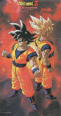 Dragon Ball Z, Dragon Z, Character Art, Character Design, Goku Pics, Manga Dragon, Son Goku, Goku 4, Fan Art
