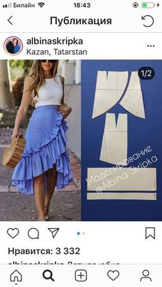 Rooks palaczo in all cases of life ideas for creativity perfection cases cases creativity ideas life palaczo perfection rooks Fashion Sewing, Diy Fashion, Fashion Dresses, Fashion Ideas, Skirt Patterns Sewing, Clothing Patterns, Pattern Drafting Tutorials, Skirt Sewing, Sewing Clothes