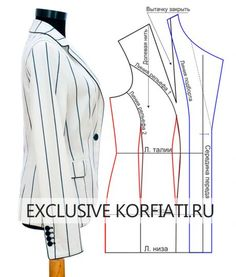 The basic pattern of a jacket on any figure from Anastasia Korfiati This simple method of creation of a basic pattern of a jacket is suitable for any type of figures, including for figures of the big sizes! Basic pattern of a jacket simply