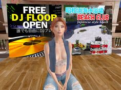 visiting the site for Japan in SL Old West, Beach Club, Japanese Style, Second Life, Architecture Art, Dj, People, Beauty, Japan Style