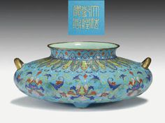 Chinese painted enamels on gilt copper censer, C18th, 22cm