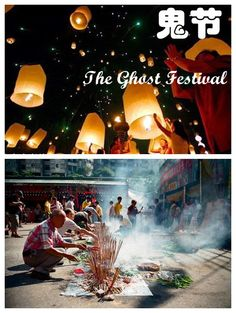 Chinese Ghost Festival --- not celebrated in all areas