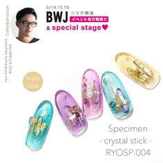 Special News♥️. . Beauty World Japan 2018 in 東京ビッグサイトの三日間! . 北村亮先生 @ryo_kitamura による コラボレーションから、 2種類の新作が、イベントにて 先行発売されます!! .…