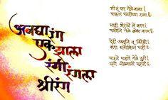 This abhang has been written by Saint Soyarabai, wife of Saint ChokhaMela , sung by Kishori Amonkar.