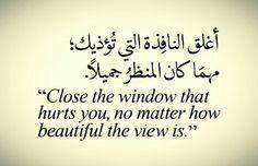 Hadith Quotes, Allah Quotes, Muslim Quotes, Prayer Quotes, Religious Quotes, Me Quotes, Qoutes, Arabic English Quotes, Arabic Quotes