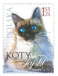 Siamese Cat   postage stamp - Poland, 2010   designed by Andrzej Gosik