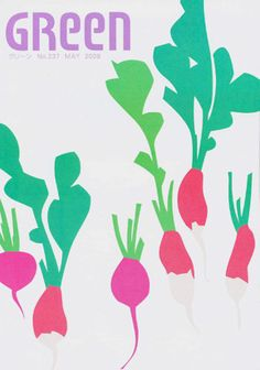 """Illustrations for an agricultural booklet """"GREEN"""" Flat Illustration, Food Illustrations, Botanical Illustration, 3d Illusion Drawing, Veggie Art, Cool Posters, Shape Design, Cute Wallpapers, Book Design"""