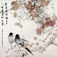attribute? Chinese painting