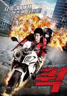 Quick (퀵) [2011] Korean Movie - Starring: Lee Min Ki, Gang Ye Won, Kim In Kwon, Ko Chang Seok, Yoon Je Moon, Joo Jin Mo, Ma Dong Seok, Song Jae Ho, Oh Jung Se & Kim Tae Woo