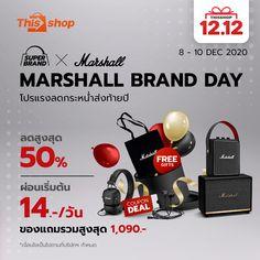 คุ้มเลอค่า MARSHALL Brand Day 📻 ลดสูงสุด 50% ผ่อนสบาย 🎈 ไม่ต้องรอ เริ่มต้น 14.-/วัน . โปรแรงส่งท้ายปี ช้อปก่อนคุ้มกว่า วันนี้ - 10 ธ.ค. 63 นี้ 🎧 Marshall Stockwell, Product Banner, Marshall Major, Mobile Gadgets, Asus Rog, Wireless Earbuds, Laptop Computers, Iphone 8 Plus