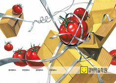건국대학교 기초디자인유형 토마토 박스 리본끈 Gestalt Laws, Pencil Drawings, Art Drawings, Sketch Markers, Colored Pencils, Sketches, Fruit, Cool Stuff, Ribbons