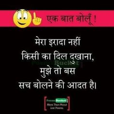 Hindi fonts true line.