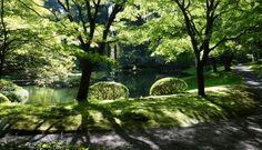 Nitobe Gardens (Vancouver, B.C.)